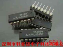 M74LS243P产品图片