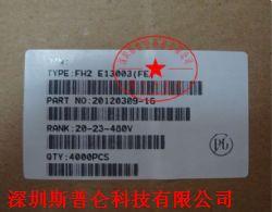 E13003产品图片