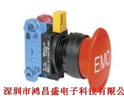 HW1B-V411R产品图片