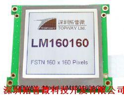 供应电力行业标准尺寸160*160液晶显示模块产品图片
