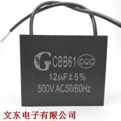 500V12UF厂家直销电机马达启动电容产品图片