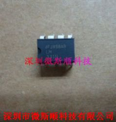 LM331D产品图片