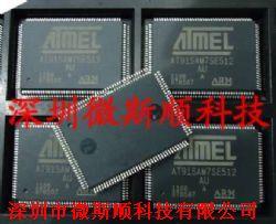 AT91SAM7SE512-AU产品图片