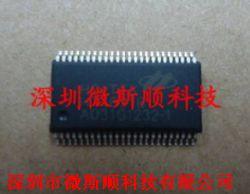 HT1621B产品图片