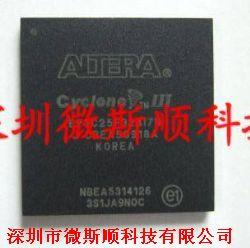 EP3C25F324I7N产品图片