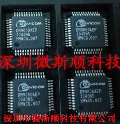 DM9000AEP产品图片