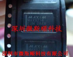 MAX9234EUM+D产品图片