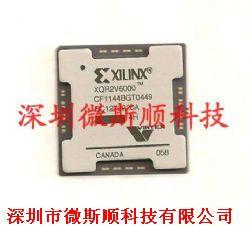 XQR2V6000-4CF1144H产品图片