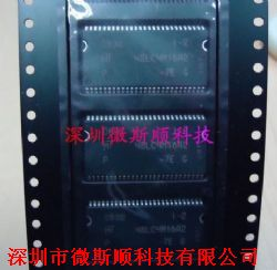 MT48LC4M16A2P-7E:G产品图片
