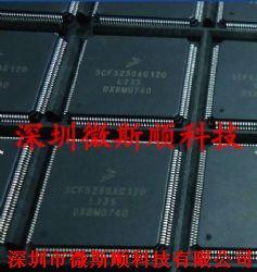SCF5250AG120产品图片