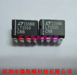 LT1010CN8产品图片