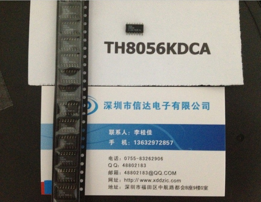 th8056kdca描述 原装正品现货供应 th8056kdca相关产品 tda7388 原装