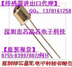 SE3470-003 SE5470红外发射二极管 现货 图片 PDF资料 原装 询价 U乐国际娱乐商产品图片
