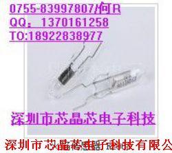 R2868火焰传感器现货 图片 价格 询价 PDF资料 原装供应商产品图片