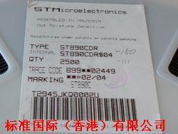 ST890CDR产品图片