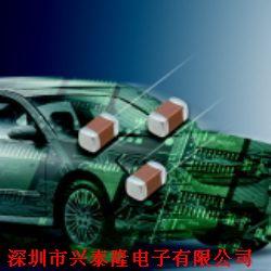 LED电源输出滤波专用贴片电容1210-16V-47UF产品图片