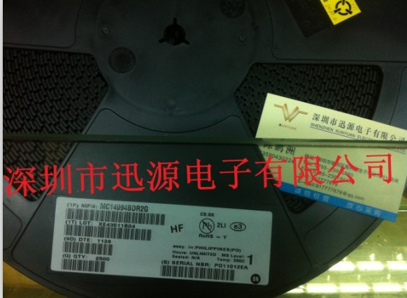 mc14094bdr2g-集成电路-51电子网