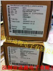 STBV32产品图片