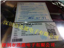RT9193-33GB产品图片