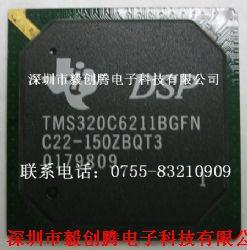 TMS320C6211BGFN产品图片