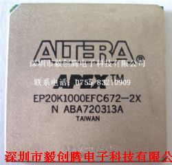 EP20K1000EFC672-2X产品图片