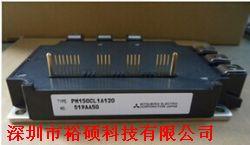 PM150CL1A120   产品图片