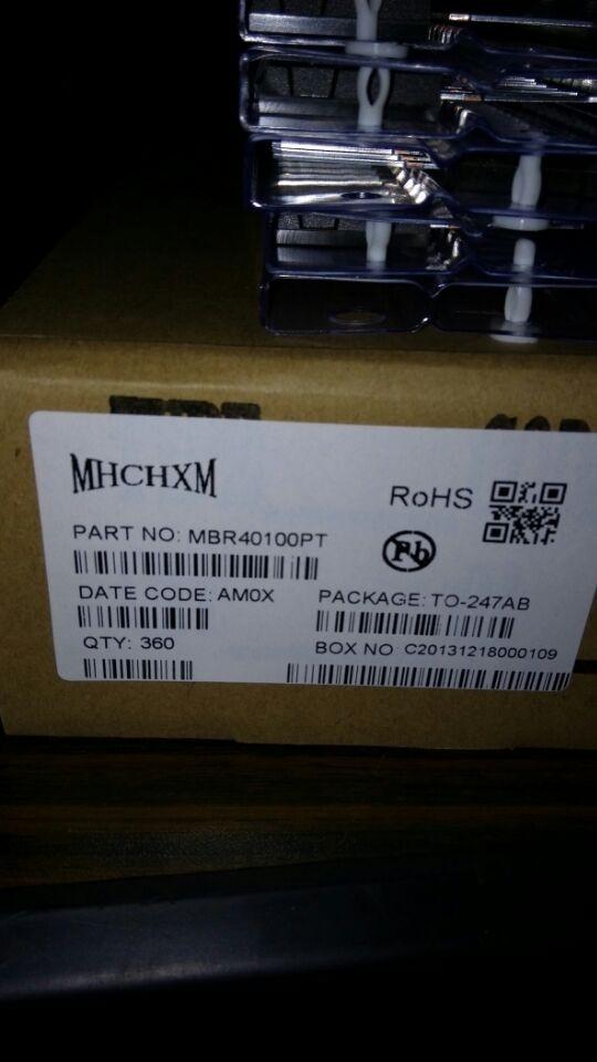 mbr40100ct-集成电路-51电子网