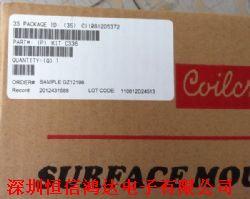 SER2012-601MLD 产品图片