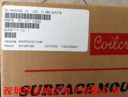 C1174-AL_ 产品图片