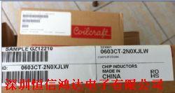 ETH1-230L_ 产品图片