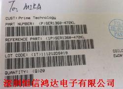 A9784-BL 产品图片