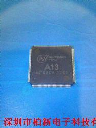 A13产品图片