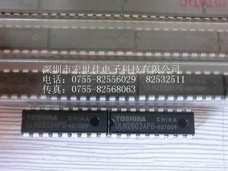 uln2803apg-集成电路-51电子网
