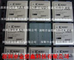 XC2VP50-6FF1148I产品图片