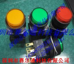 A16-TGM-2欧姆龙按钮开关A16-2 产品图片
