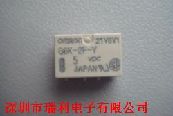 G6K-2F-Y 5VDC产品图片