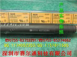 DS2E-M-DC24V�a品�D片