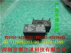 G6B-1174P G6B-1174P-US G6B-1174P G6B-1174P-US 12VDC 5VDC 9VDC 24VDC�a品�D片