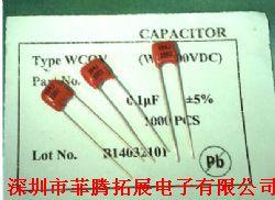 CBB 金属膜电容 100V104J P5 100NF 0.1UF 全新 产品图片
