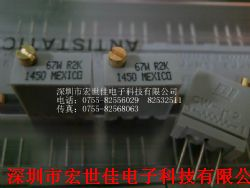 67WR2KLF产品图片