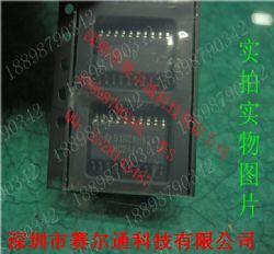 74HC244产品图片