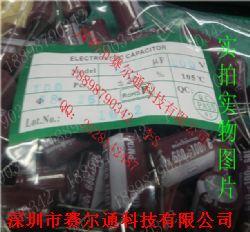 680UF 100V产品图片