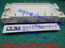 FP25R12KT3产品图片