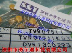 TVR07511产品图片