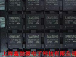 S3C2410A20-YO80产品图片