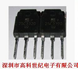 2SC3320产品图片