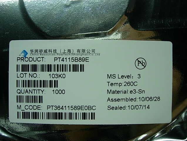 PT4115采用SOT89-5封装和ESOP8封装。PT4115是一款连续电感电流导通模式的降压恒流源,用于驱动一颗或多颗串联LED。PT4115输出电流可调,最大可达1.2安培。根据不同的输入电压和外部器件,PT4115可以驱动高达数十瓦的LED。PT4115内置功率开关,采用高端电流采样设置LED平均电流,并通过DIM引脚可以接受模拟调光和很宽范围的PWM调光。当DIM的电压低于0.