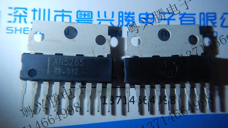 an5265-集成电路-51电子网