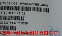 WM8904CGEFL/RV/B产品图片
