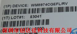 WM8974CGEFL/RV产品图片